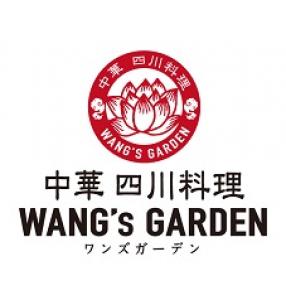 WANG'S GARDEN 武蔵小杉店 1250の求人画像