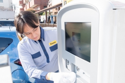 タイムズサービス 大阪中央支店の求人画像