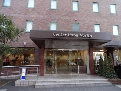 センターホテル成田の求人画像