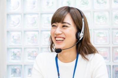 【受信のみ】オフィスCALLスタッフ O0002の求人画像