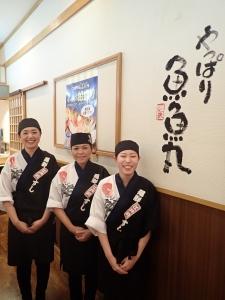 魚魚丸 岡崎中央店の求人画像