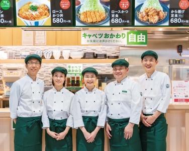 とんかつ大學 イオン東雲店[2202539]の求人画像