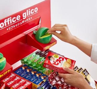 オフィスグリコ 渋谷販売センターの求人画像