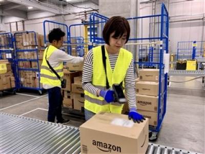 Amazon大阪住之江DSの求人画像