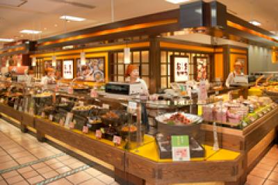 お惣菜のまつおか 三越栄店の求人画像