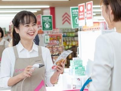 ダイソーラ・フロール橋本店_7290の求人画像