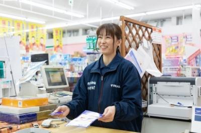 スーパーセンタートライアル 名古屋茶屋店の求人画像