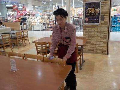 イオンディライト株式会社 イオン鎌ヶ谷の求人画像