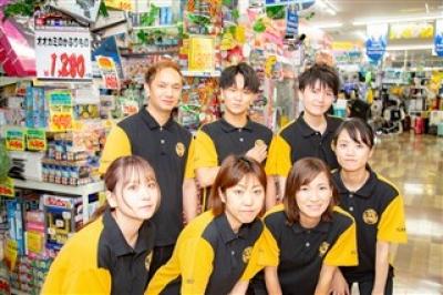 ドン・キホーテ BIG FUN平和島店の求人画像