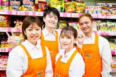 MEGAドン・キホーテUNY横浜大口店の求人画像