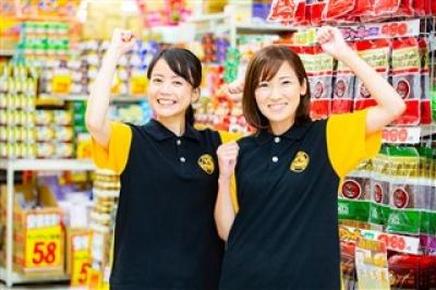 ドン・キホーテ 日野インター店の求人画像