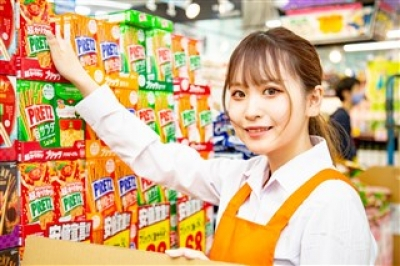 MEGAドン・キホーテUNY稲沢東店の求人画像