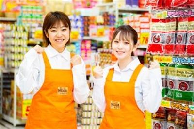 ドン・キホーテ 二俣川店の求人画像