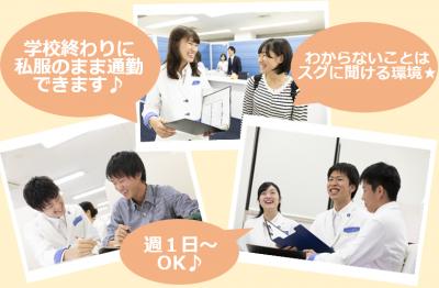 関西個別指導学院◆ベネッセグループ◆塚口教室の求人画像