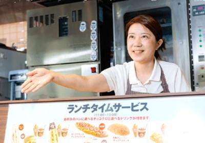 サンマルクカフェ 神田北口店の求人画像