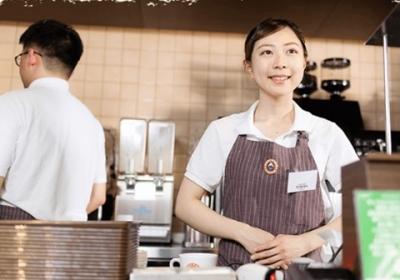 サンマルクカフェ ららぽーと沼津店の求人画像