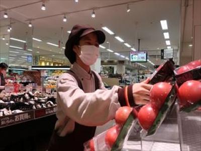 マックスバリュ 平田店 デイリー部門 (イオングループ)の求人画像