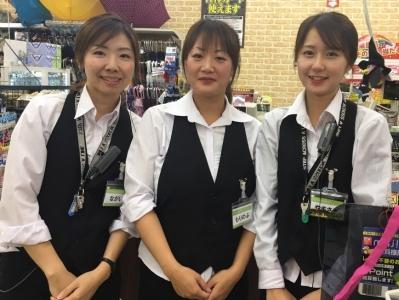 ドン・キホーテ豊中店(株式会社マイサポート)の求人画像