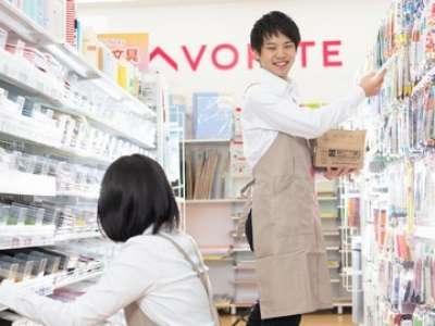 ダイソー河内松原上田店_1186の求人画像