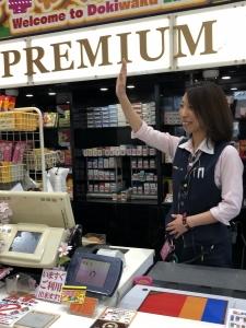 ドキわくランド愛川店 の求人画像