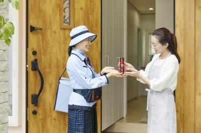 熊本ヤクルト株式会社 宇城センターの求人画像