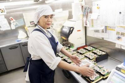 中島水産 無印良品港南台バーズ店の求人画像