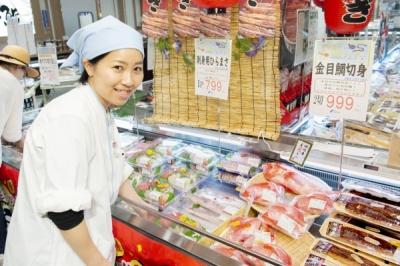 中島水産 メグリア豊田店の求人画像