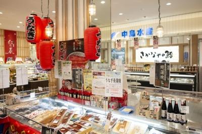 中島水産 池袋店の求人画像