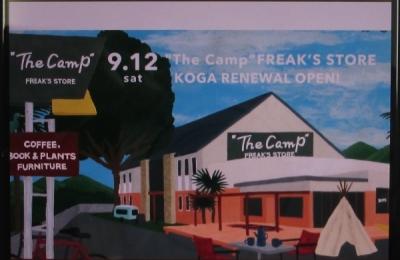 """""""the Camp""""FREAK'S STOREの求人画像"""