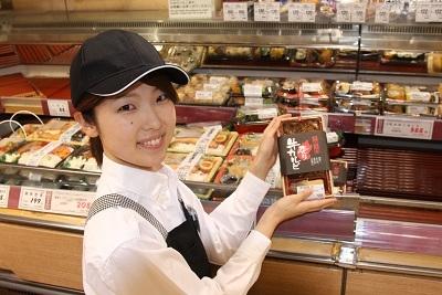 東急ストア 洋光台店の求人画像
