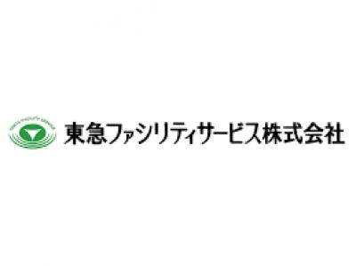 東急ファシリティサービス(株)表参道駅徒歩2分商業施設の求人画像