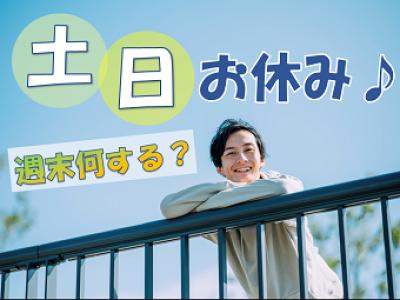 シーデーピージャパン株式会社の求人画像
