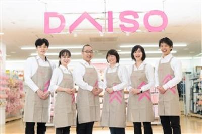 ダイソーららぽーと豊洲店_7791の求人画像