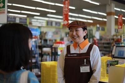 ミニコープ江戸川中央店の求人画像