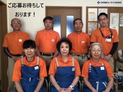 武蔵村山病院の求人画像