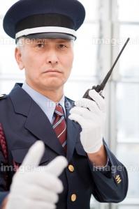 株式会社オリエンタル警備の求人画像