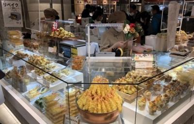 お惣菜のまつおか JR高島屋店の求人画像