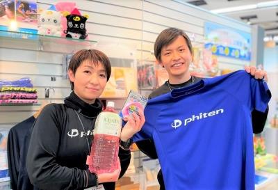 ファイテンショップ ららぽーと湘南平塚店の求人画像