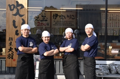 麺屋大羽 住之江店の求人画像