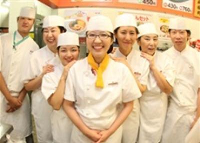 イトーヨーカドー新百合ケ丘店 社員食堂_3812の求人画像