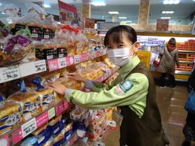 タイヨー八千代店の求人画像