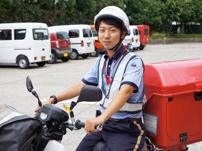 江戸川郵便局の求人画像