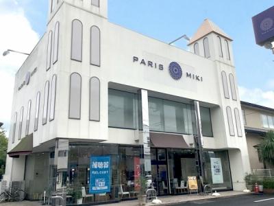 パリミキ 湘南台店の求人画像