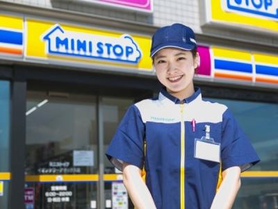 ミニストップ 鉾田大竹店の求人画像
