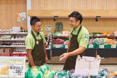 イキイキ生鮮市場店の求人画像