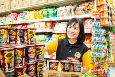 ドン・キホーテ 姫路RIOS店の求人画像