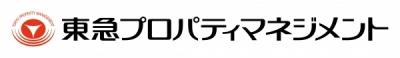 東急プロパティマネジメント(株) 六本木駅直結高級マンションの求人画像