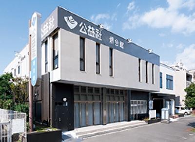 岸和田会館の求人画像