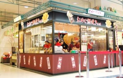 おめで鯛焼き本舗 アイモール三好店の求人画像