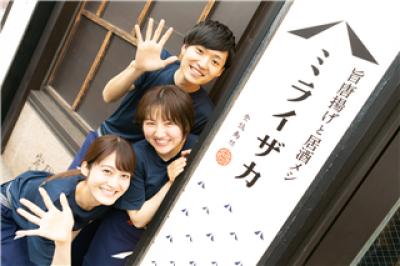 ミライザカ 岡山錦町店 0616の求人画像